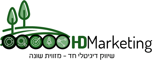 שיווק דיגיטלי HD Marketing
